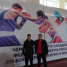 В Петрозаводске дан старт Чемпионату Северо-Западного федерального округа России по боксу