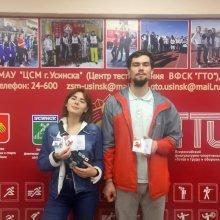 Информация о вручении знаков отличия ВФСК «ГТО города Усинска
