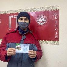 Информация о вручении знаков отличия ВФСК «ГТО»