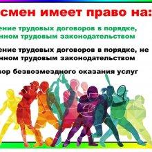 20 ноября - Всемирный День ребёнка!