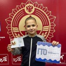 Поздравляем Перова Александра с успешным выполнением нормативов комплекса ГТО на золотой знак отличия!
