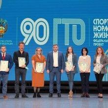 Усинск – это город победитель!