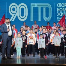 Сегодня по всей стране празднуется один из важнейших физкультурных праздников современной России – день рождения комплекса «ГТО»