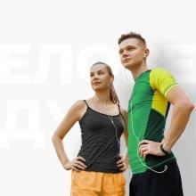 Приглашаем к участию во всероссийских командных соревнованиях по ходьбе
