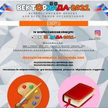 Уважаемые Усинцы, не пропустите очень интересный конкурс и примите в нем участие!!