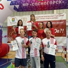 Летний Фестиваль ВФСК «ГТО»